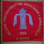 Sztandar MPWiK w Bochni