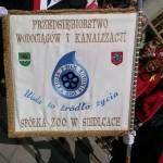 PWiK Sp. z o.o. w Siedlcach