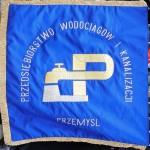 PWiK Przemyśl Sp. z o.o.