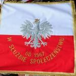 PWiK Sp. z o.o. Tarnowskie Góry