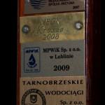 Pamiątkowa tabliczka Tarnobrzeskich Wodociągów na Krzyżu Pielgrzymkowym