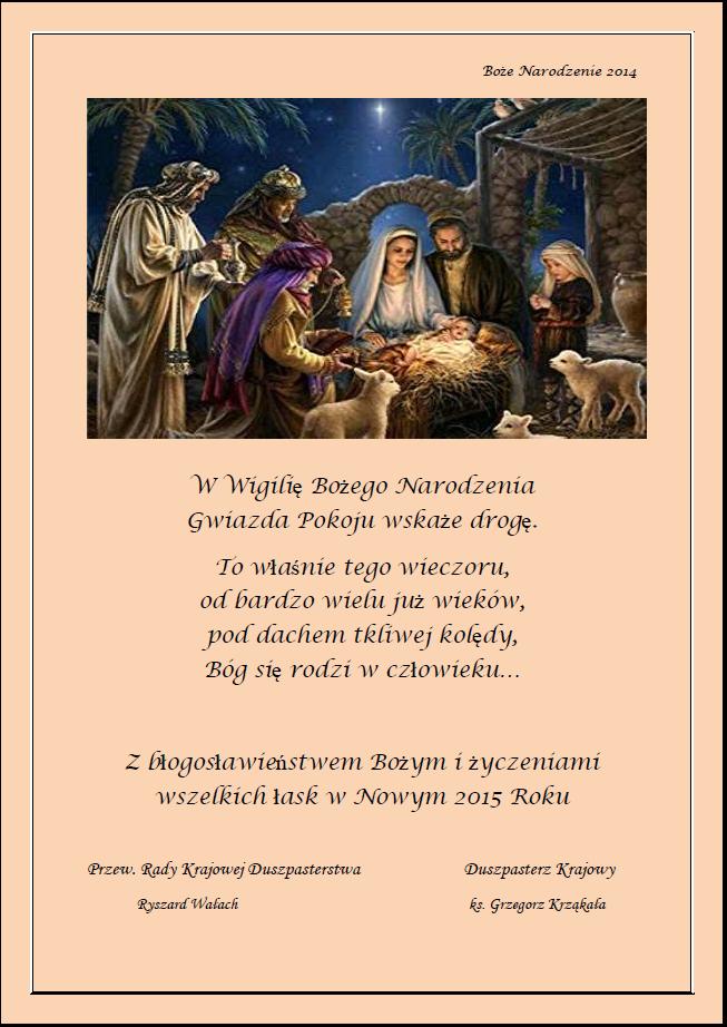 Życzenia na Boże Narodzenie - 2014 r.