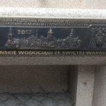 Pamiątkowa tablica
