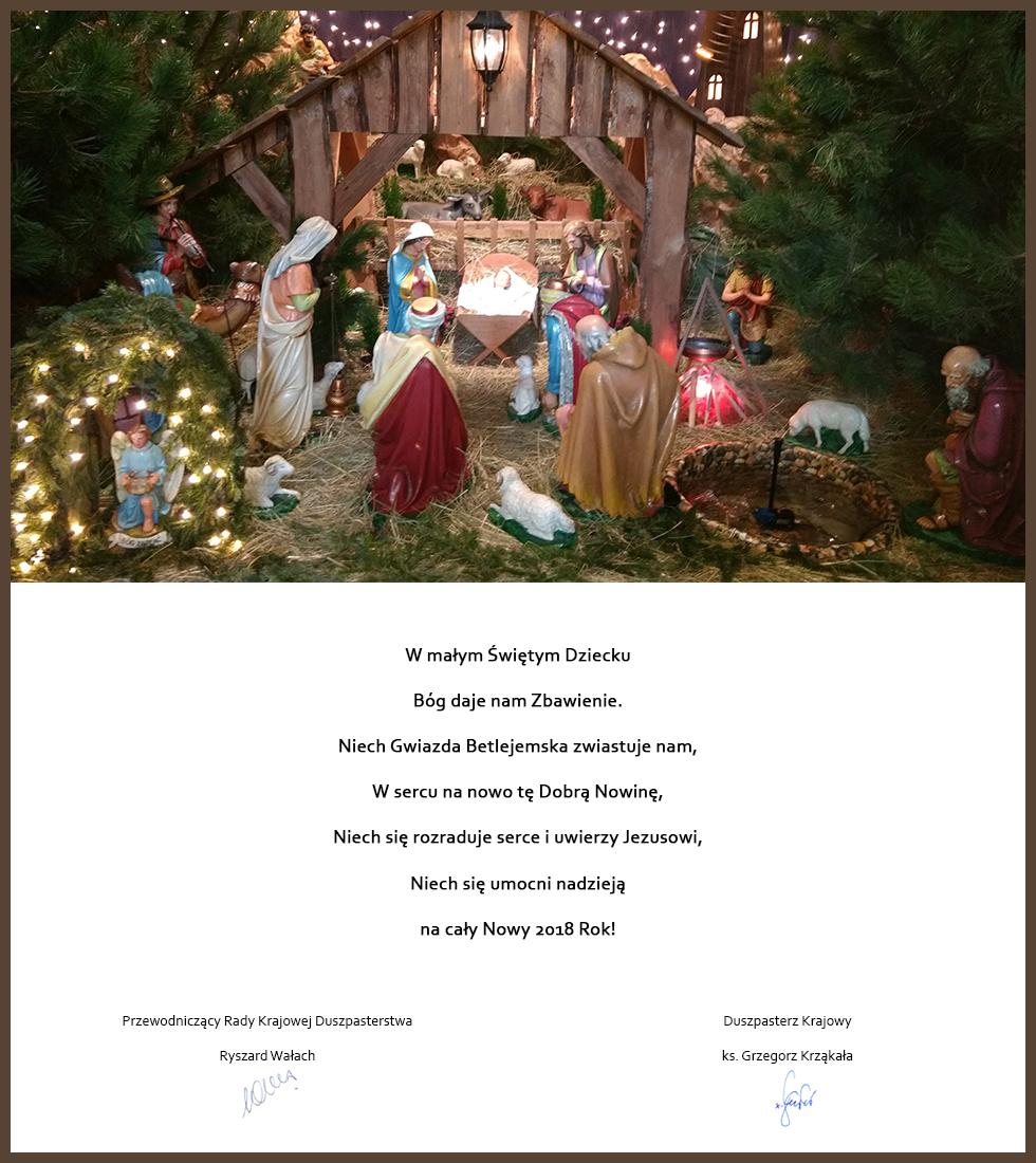 kartka-bożonarodzeniowa-2017